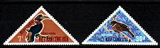 Buy VIETNAM SÜD SOUTH [1970] MiNr 0442 ex ( **/mnh ) [01] Vögel