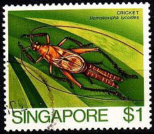 Buy SINGAPUR SINGAPORE [1985] MiNr 0471 ( O/used ) Tiere