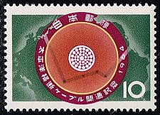 Buy Japan #818 Opening of Transpacific Cable; MNH (4Stars) |JPN0818-10XFS