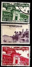 Buy VIETNAM SÜD SOUTH [1958] MiNr 0172 ex ( O/used ) [02]