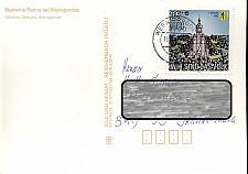 Buy GERMANY DDR [1990] MiNr 3315 ( Brief )