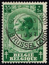 Buy Belgium **U-Pick** Stamp Stop Box #160 Item 47 |USS160-47XVA