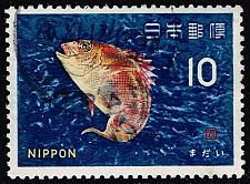 Buy Japan #862 Bream Fish; Used (3Stars) |JPN0862-06XDT