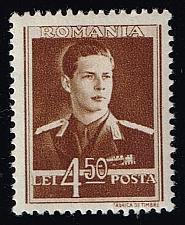 Buy Romania **U-Pick** Stamp Stop Box #147 Item 23 |USS147-23XVA