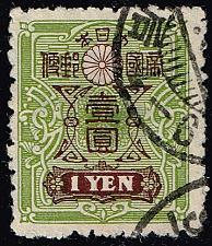 Buy Japan #145 Tarzawa; Used (2Stars) |JPN0145-05XRS