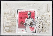 Buy GERMANY DDR [1986] MiNr 3013 Block 83 ( OO/used )