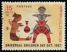 Buy Pakistan **U-Pick** Stamp Stop Box #154 Item 66 |USS154-66XVA