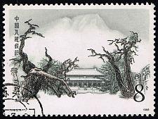 Buy China PRC #2166 T'ai Shan Temple; CTO (5Stars)  CHP2166-09XWM