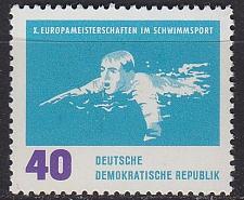 Buy GERMANY DDR [1962] MiNr 0911 ( **/mnh ) Sport
