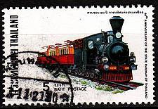 Buy THAILAND [1977] MiNr 0835 ( O/used ) Eisenbahn