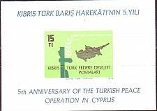Buy ZYPERN CYPRUS [Türkisch] MiNr 0070 Block 1 ( **/mnh )