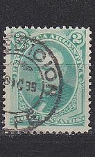 Buy ARGENTINIEN ARGENTINA [1877] MiNr 0030 ( O/used )