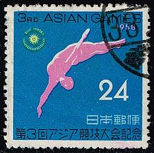 Buy Japan #651 Diver; Used (2Stars) |JPN0651-02XVA