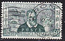 Buy ITALIEN ITALY [1954] MiNr 0915 A ( O/used )