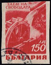 Buy Bulgaria **U-Pick** Stamp Stop Box #160 Item 62  USS160-62XVA