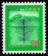 Buy Japan #1164 Mambu Red Pine Sapling; MNH (5Stars) |JPN1164-05XVA