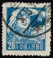Buy China PRC #280 Farm Woman; Used (2Stars) |CHP0280-13