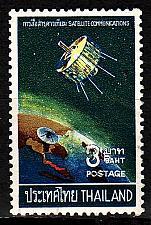 Buy THAILAND [1968] MiNr 0515 ( O/used ) Weltraum