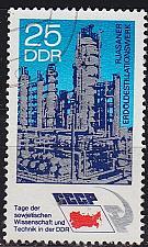 Buy GERMANY DDR [1973] MiNr 1889 ( OO/used )