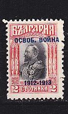 Buy BULGARIEN BULGARIA [1913] MiNr 0094 ( **/mnh )