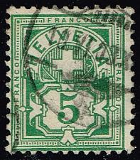 Buy Switzerland #72 Numeral; Used (0.75) (2Stars) |SWI0072-04XRS