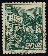 Buy Japan #433 Forestation; Used (3Stars) |JPN0433-01XVA