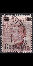 Buy ITALIEN ITALY [1923] MiNr 0166 I ( O/used )