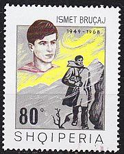 Buy ALBANIEN ALBANIA [1971] MiNr 1468 ( O/used )