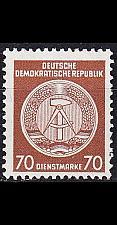 Buy GERMANY DDR [Dienst A] MiNr 0041 ( **/mnh )