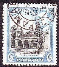 Buy ZYPERN CYPRUS [1938] MiNr 0149 ( O/used )