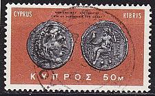 Buy ZYPERN CYPRUS [1966] MiNr 0282 ( O/used ) Münzen