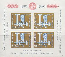 Buy SCHWEIZ SWITZERLAND [1960] MiNr 0719 Block 17 ( **/mnh ) [04] Pro Patria