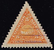 Buy El Salvador #476 Confederation Coin; Used (3Stars) |ELS0476-06