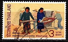 Buy THAILAND [1971] MiNr 0614 ( O/used )