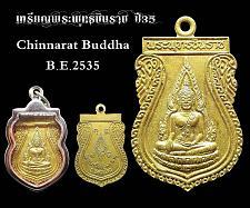 Buy Thai Amulet Chinnarat Buddha Gold Tone Luck Charm Pendant Thailand amulets case