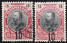 Buy BULGARIEN BULGARIA [1903] MiNr 0065 a,b ( O/used )