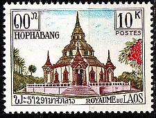 Buy LAOS [1965] MiNr 0159 ( **/mnh )