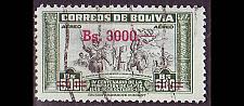 Buy BOLIVIEN BOLIVIA [1957] MiNr 0574 ( O/used )