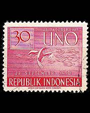 Buy INDONESIEN INDONESIA [1951] MiNr 0097 ( O/used ) UNO