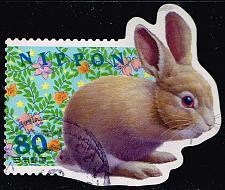 Buy Japan #2668d Brown Rabbit and Flowers; Used (3Stars) |JPN2668d-02XDT