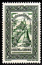 Buy KAMBODSCHA CAMBODIA [1954] MiNr 0032 ( **/mnh )