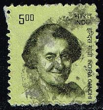 Buy India **U-Pick** Stamp Stop Box #146 Item 77 |USS146-77