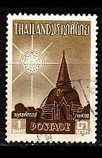 Buy THAILAND [1957] MiNr 0337 ( O/used )