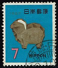 Buy Japan **U-Pick** Stamp Stop Box #155 Item 03 |USS155-03XFS