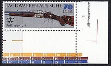 Buy GERMANY DDR [1978] MiNr 2381 ( **/mnh )