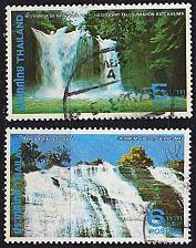 Buy THAILAND [1980] MiNr 0942 ex ( O/used ) [01] Natur