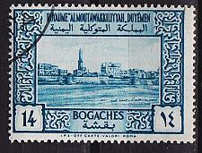 Buy YEMEN Nord North [1951] MiNr 0129 ( O/used )