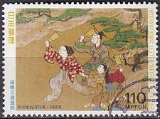 Buy JAPAN [1995] MiNr 2345 ( O/used ) Kultur