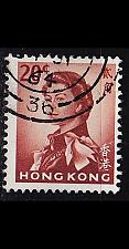 Buy HONGKONG HONG KONG [1962] MiNr 0199 X y ( O/used )