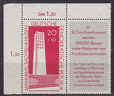 Buy GERMANY DDR [1960] MiNr 0763 WZd24 ( **/mnh )